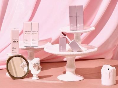 1日で予約分完売!話題急上昇中の「hina cosmetics(ヒナコスメティックス)」の「チュルンリップティント」が2021年9月26日(日)に発売!
