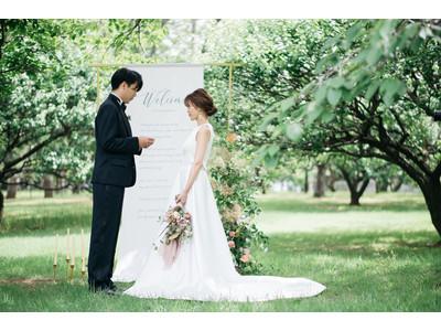 ウェディングプランナーが作るガーデンセレモニーを取り入れたフォトウェディング「Leca wedding」サービス提供開始
