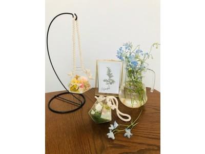プロポーズや結婚式など思い出の花束(ブーケ)を保存加工する「シンフラワー」キャンペーン開催のお知らせ!先着10名様へフラワーアレンジ