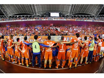 7月27日(土)FC琉球戦以降からはJリーグチケット「QRチケット」がスペシャル価格で購入できる!