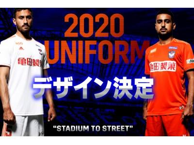 「STADIUM TO STREET」 2020シーズン新ユニフォームデザイン…