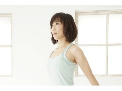 3月18日(水)ファジアーノ岡山戦 女性のためのピラティス体験教室を開催! 参加者募集のお知らせ