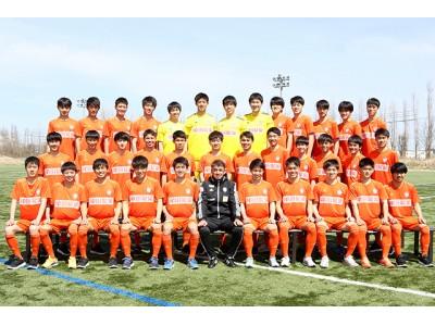 アルビレックス新潟U-18 セレクション開催のお知らせ