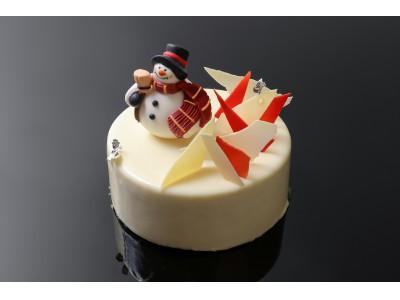 北海道厚真産ハスカップを使用したクリスマスケーキ