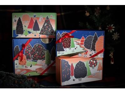 【特別なクリスマス!】ギフトにおすすめのセット5選。南仏プロヴァンス発グルメグロサリーブランド「メゾンブレモンド1830」から、クリスマスギフトセットが絶賛販売中。