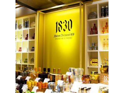 【年末年始のまとめ買いは今がお得!?】送料無料キャンペーン、渋谷ヒカリエShinQsメゾンブレモンド1830直営店で期間限定。