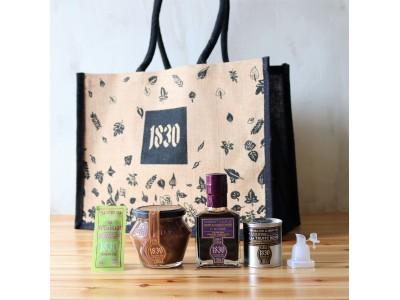 環境に優しいジュート巾着プレゼントキャンペーン、7月17日より。レジ袋有料化で人気沸騰、ジュートバッグの新セットも同日発売。