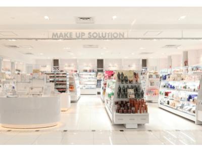 水を一切使わない(※)白樺樹液100%のスキンケアブランド「YOSEIDO」MAKE UP SOLUTIONなど8店舗にて販売決定!