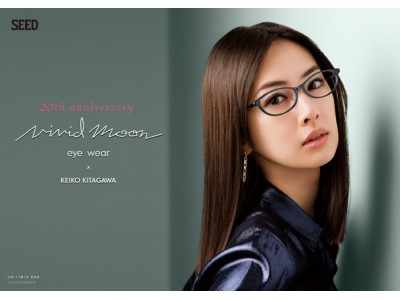 北川景子さんイメージキャラクターのアイウェアブランド「Vivid Moon(ビビッド ムーン)」シリーズ42作目発売