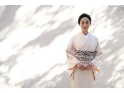 OKANO kimono lifestyle galleryをアークヒルズに新規オープン