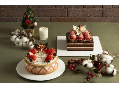 葉山でパティシエが手作り! バター・ミルク・白砂糖・卵を一切使わない、ギルトフリーな『チャヤマクロビ』のクリスマスケーキ予約 受付スタート