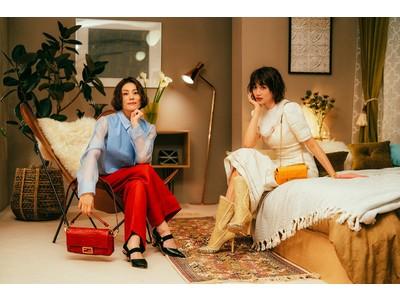 フェンディ、米倉涼子とヨンア出演の#BaguetteFriendsForeverキャンペーン新エピソードを公開!