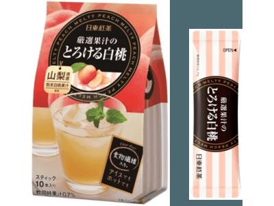 「日東紅茶 厳選果汁のとろける白桃」リニューアル発売