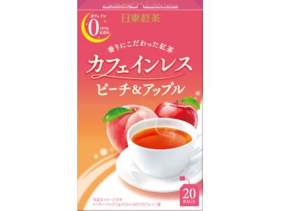 「日東紅茶 カフェインレス」3品新発売&リニューアル
