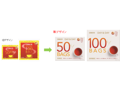 『日東紅茶 DAY&DAYティーバッグ』パッケージデザインリニューアル