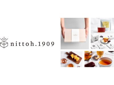 紅茶の世界を通じて顧客との双方向型コミュニケーションを目指す 体験型ECサイト「nittoh.1909」をグランドオープン