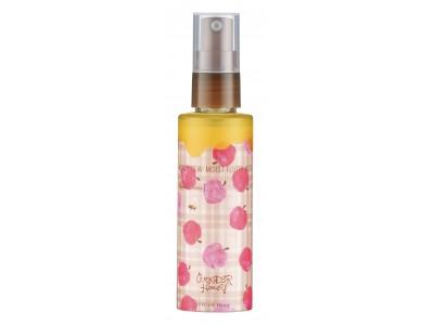 「VECUA Honey」より、みずみずしい香りの冬の限定アイテムが登場!冬のカラダをやさしく楽しく満たします。