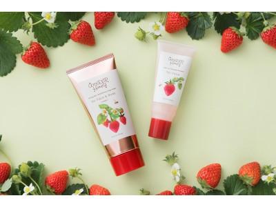 「VECUA Honey」から、フェイスもボディも全身磨き上げる、季節限定2アイテム登場!イチゴ種子エキスが肌に潤いと輝きを。