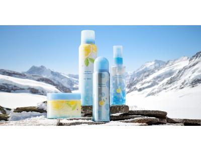 アルプス氷河水カプセル(*1)で夏の暑さを爽快クールに!「VECUA Honey」から毎年人気の夏の限定アイテムが登場!数量限定で発売!