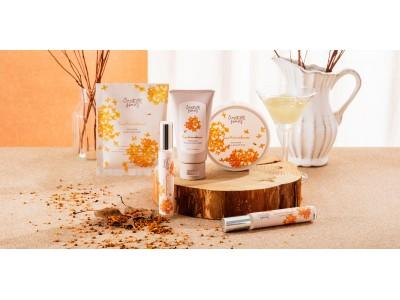 初秋を感じられる「ピュアキンモクセイ」の香りをまとった、VECUA Honeyの新作が登場!2020年9月1日(火)数量限定発売いたします。