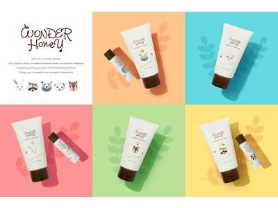 「VECUA Honey」のロングセラーアイテムが、装い新たにリニューアル!乾燥が気になる手肌・唇をいたわる「ハンドクリーム」と「リップクリーム」が、2020年11月2日(月)に新発売です。