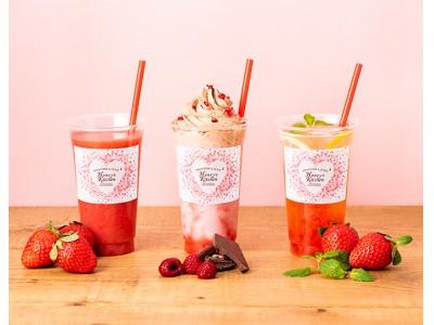「Love Strawberry」季節の苺スムージー&ジュースを2月1日~限定発売!!