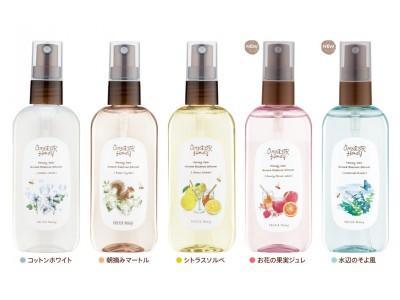 「VECUA Honey」より、春の光と風をまとった新商品登場!人気アイテムも春らしいアロマの香りが仲間入りです。