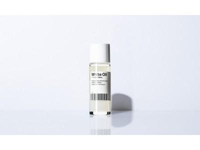 肌を明るく、潤わせる。ナチュラル処方の新感覚の二層式保湿ブライトニングオイル「白いオイル」ver.1.24   2019年4月4日より新発売