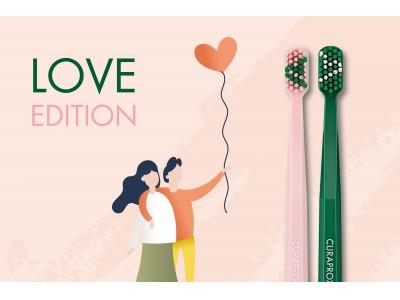 【新商品情報】スイス発プレミアム歯ブラシ「クラプロックス」からLOVEがテーマの限定デザインが今年も登場!