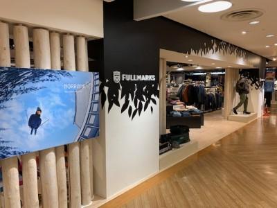 フルマークス、リテールネクストのAI搭載型店舗分析センサーを国内初導入