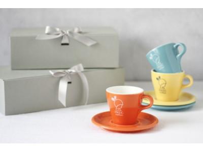 【11色のカラフルなコーヒーカップ】INIC coffee Fine day Cupが新発売!