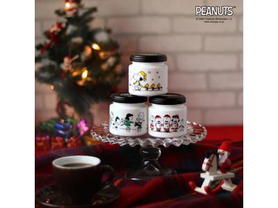 【数量限定】スヌーピー コーヒーから、心満たされる冬の贅沢デザートコーヒー3種、新発売。