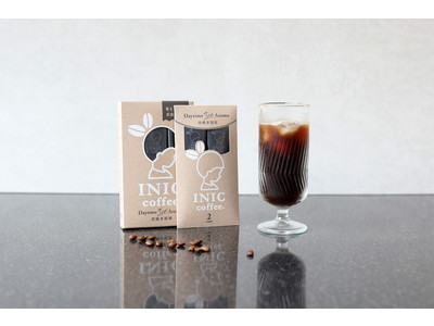 たった5秒で、絶品炭焼きアイス珈琲。INIC coffeeのアイスコーヒーシリーズに【炭焼き珈琲】が新登場。