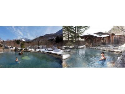 大絶景から温泉まで、冬を楽しむ岐阜のイベント旅心を満たす魅力が満載