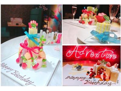 【ESOLA新宿】のバースデープレートが可愛いすぎる -誕生日にとっておきのサプライズを- 最高に映えるアニバーサリーケーキが登場!