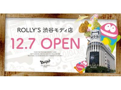 京都発、ロールアイスクリーム専門店、遂に東京初出店「ROLLY'S ROLL ICE CREAM KYOTO」新規店が渋谷モディにオープン決定!
