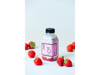 【生タピオカ専門店タピックス】新商品「韓国いちごミルク」と新食感スイーツ「クロッフル」の販売1月28日(木)から販売開始!
