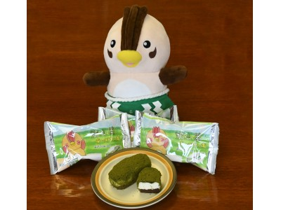 入間市とローソンのコラボレーション!「狹山茶チーズケーキ」新発売