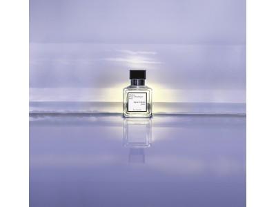 メゾン フランシス クルジャンから新フレグランスが誕生!「天空の水」をイメージした、静穏なオーラのような香り