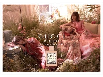 満開の花々の豊かな香りで神秘的な女性を表現した「グッチ ブルーム ネッターレ ディ フィオーリ オードパルファム」誕生!