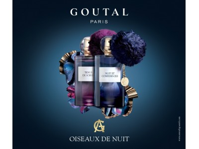 パリ発フレグランスメゾン<グタール>から、センシュアルでミステリアスな香りの「ニュイ エ コンフィダンス ボディクリーム」の発売を記念したキャンペーンを実施!