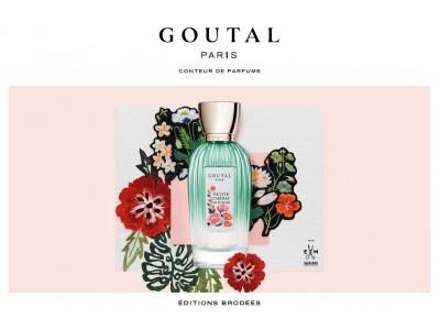 パリ発フレグランスメゾン<グタール>を代表する2つのフレグランス「プチシェリー」と「ローズ ポンポン」から、色鮮やかな限定ボトルが登場!