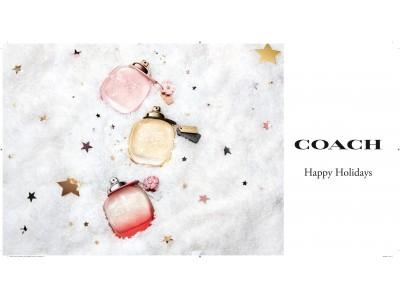 2019年クリスマスシーン別おすすめフレグランスコフレ4選。ホリデーシーズンは、香りのオーラをまとって!