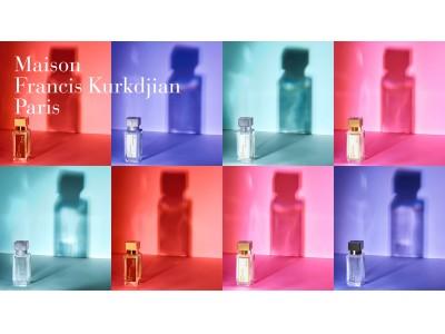 ファン待望!<メゾン フランシス クルジャン>から、人気の香りの35mLサイズが店舗限定にて定番化に!