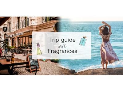 """おうち時間が長くても、想像力をかきたてる""""香り""""で旅に出かけよう!  Trip guide with Fragrances「香りのトリップガイド」"""