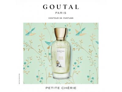 パリのフレグランスメゾン<グタール>が贈る、香りのサマーバケーション。2020年7月15日(水)、メゾン人気No.1フレグランス「プチシェリー」が描く「トラベリングバード」プロモーションを開催