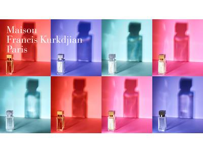 取り扱い全店舗で待望の定番化!<メゾン フランシス クルジャン>人気の香りの35mLサイズが2021年2月24日(水)全国発売