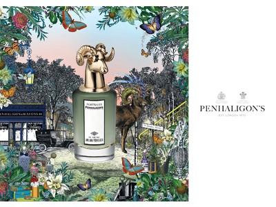 英国発フレグランス<ペンハリガン>が贈る、貴族社会の人間模様を香りで描くコレクション「Portraits(ポートレート)」から、ブランドの創業者、ウィリアム・ペンハリガンの香りが登場!