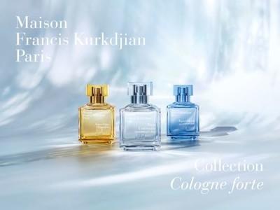 2021年5月12日(水)、世界的調香師フランシス・クルジャンが手掛けた、コロンのように爽やかなフレグランスコレクション「コローニュ フォルテ」が誕生