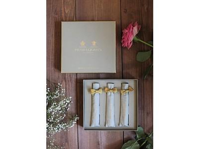 英国発フレグランスハウス<ペンハリガン>を代表する3種の香りが一度に試せる!2021年8月4日(水)、オンライン限定2つのコレクションセットが発売